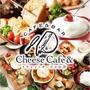 チーズカフェ&