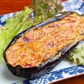 海外の方にも人気。白味噌風味の上品な味わい『茄子の田楽』※季節に応じて料理内容が変わります。
