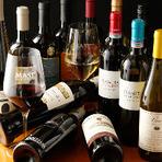 フルーティな「プリミティーヴォ」、スパイシーな「ロッソ・サレント」といった赤、辛口の「ビアンコ・サレント」、酸味のある「セグレタ・ビアンコ」といった白などイタリア産ワインを豊富に取り揃えています。