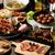 日ノ出町桜木町、本格スペイン料理&ステーキ~カサデルリオ