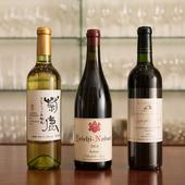 ワイナリーを訪れ、国産ワインだけをセレクト
