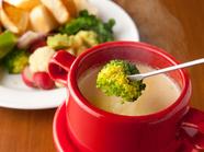 濃厚なチーズソースが旬の野菜の旨みを引き立てる『豊岡野菜の自家製チーズフォンデュ』