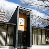 名古屋城東門横の「金シャチ横町」内