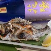 日によって変わる魚の種類はお楽しみ『焼魚』
