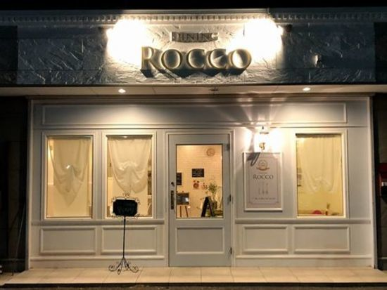 Dining ROCCO