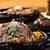 Steak House YOKAICHIBA
