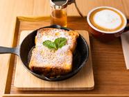 こだわり卵を使った濃厚な味わい『ふわふわフレンチトースト』