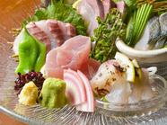 産直鮮魚の『刺身盛り合わせ』