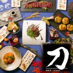 「シャトーブリアンステーキ」や「雲丹のせ焼きおにぎり」など、全7品の自慢の料理が揃う極上コース。