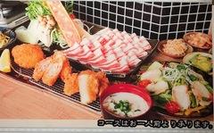 当店一番人気のコース!とんかつも3種類からお選び頂けます。プラス1500円で90分飲み放題付に!