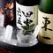 独特のラインナップの日本酒は『三酒きき酒飲みくらべ』で