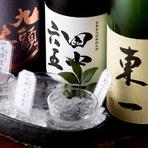 ※日本酒メニューの中からお好みの三酒をお選び下さい。