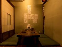 お座敷の個室で大切な接待や会食を、周囲を気にせず過ごして
