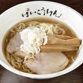 醤油ラーメン(レギュラー/ハーフ)