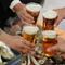 日本の生ビールを中心に、多彩なドリンクが用意された飲み放題