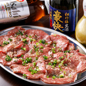 一度も冷凍されていない「生の牛タン」は格別の味わい