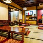 大人数での宴会や家族の団欒に、使い勝手の良い座敷