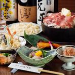 旬の食材を使った和食と日本酒で、最上級のおもてなし