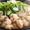 お得に当店自慢の「地鶏ちりとり鍋」をご堪能いただけるプランになります!