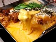 とろ~りうま辛。話題の韓国グルメ『濃厚とろとろチーズダッカルビ』