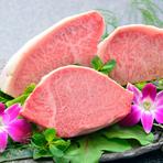 地元宮﨑県で大切に育てられる、極上の「宮崎牛」