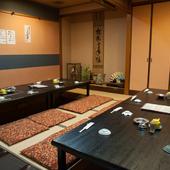 30名~貸切宴会も可能。情緒溢れる和空間で楽しい時間を過ごす