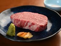 黒毛和牛ヘレの最高級希少部位。赤身肉の極み。