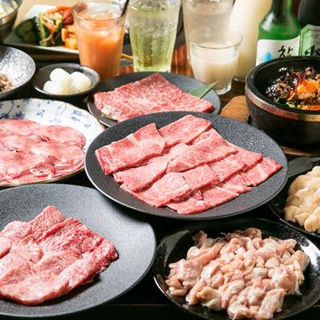 和牛ロース・カルビ・塩タン、飲み放題付『焼肉宴会特別コース』