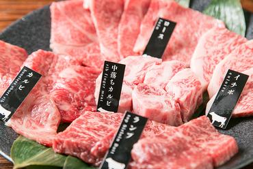 特選 和牛5種盛り合わせ(塩orたれ)