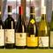 自然農法で栽培されたぶどうを使ったオーガニックワインを味わう