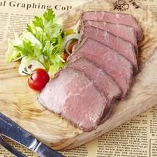 しっとり柔らかい肉に味が染み込んだ『熟成ローストビーフ』