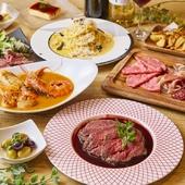 肉料理たっぷり!飲み放題付コースは2980円~!