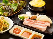 炭火サムギョプサル 韓国料理 美豚