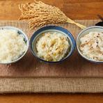 店でお出しするご飯は、「初霜」が降りる頃に収穫を迎えるという岐阜県産の幻の米「ハツシモ」を使っています。ほんのりと飴色の米は、粒が大きく、噛むほど甘味が広がるのでぜひ、味わって頂けたらと思います。
