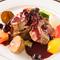 犬山産ジビエ、野生イノシシシの新感覚料理