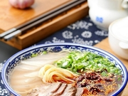 金味徳牛肉拉麺