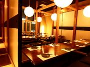 旬菜と創作和食 個室居酒屋 海幸山幸たまて箱 新宿西口店