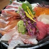 究極の海鮮丼