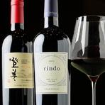 モダンな料理によく合うワイン、60種以上用意