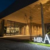 日本を代表する建築家 隈研吾氏による芸術的な空間