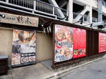 呉服町駅近く、大きな看板が目を引く外観