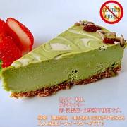 グルテンフリー、卵・乳製品・動物性不使用、ヴィーガン 緑茶(無農薬)のほど良い苦味がクセになる 大人味のロースイーツケーキです♪