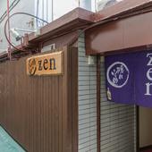 気取らずに、四季折々の本格和食を味わえる店