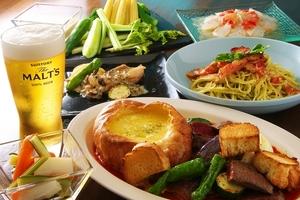 きなこcafeが贈る創作料理の各種コース。
