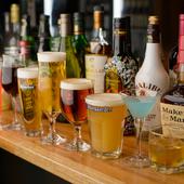 樽生ビールや豊富な種類のウィスキーも楽しめる飲み放題