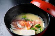 鮮魚の旨みが最大限に味わえる、風味と味わい豊かな絶品『こっぱ汁』