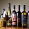 料理の美味しさを引き立てる、個性豊かなワインが勢揃い