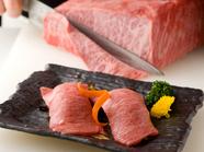 肉の甘みと、とろけるような舌触りを存分に楽しめる『黒毛和牛にぎり』