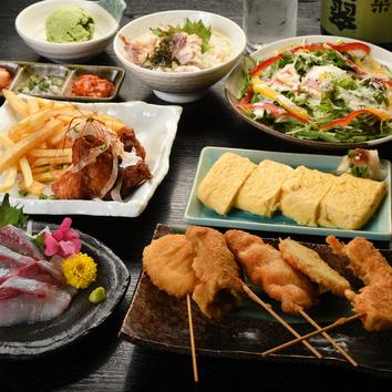 海鮮コース¥3,500(日~木曜日¥3,000)