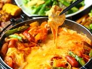 甘辛タレと2種類のチーズのハーモニー『チーズタッカルビ』